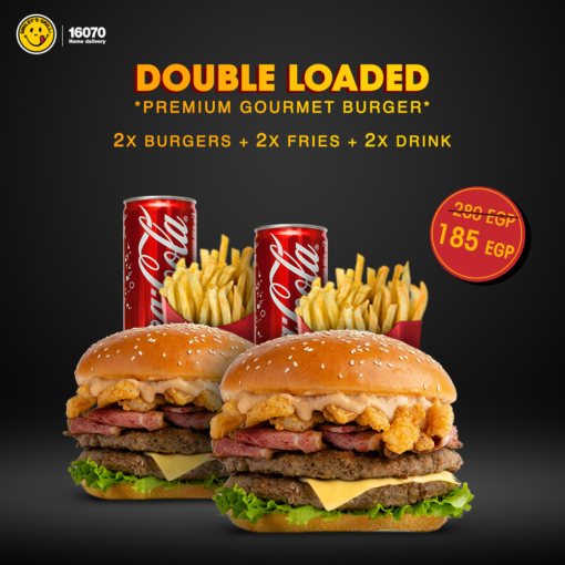 The DLB Double Combo 1